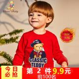 CLASSIC TEDDY 精典泰迪 儿童加绒加厚卫衣 *2件 53.8元(需用券,合26.9元/件)