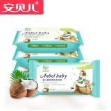 安贝儿婴儿洗衣皂 宝宝专用尿布皂幼儿童bb香皂洗衣服新生婴儿肥皂 *12件 170元(合14.17元/件)