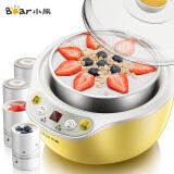 小熊(Bear) 酸奶机 家用全自动米酒机不锈钢内胆 陶瓷4分杯 SNJ-B10K1 89.9元