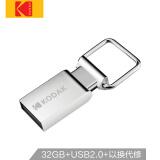 柯达 32GB USB2.0 U盘 时光系列K112 银色 全金属 防水防震 车载U盘 24.9元