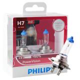 飞利浦(PHILIPS)强极光H7升级型汽车灯泡大灯灯泡近光灯远光灯卤素灯2支装 增亮60%增长25米色温3250K *2件 158元(合79元/件)