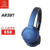 Audio-technica 铁三角 ATH-AR3BT 便携头戴式无线蓝牙耳机 蓝色 658元