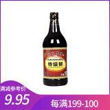 珠江桥牌 特级鲜 非转基因酿造酱油 1000ml(有赠品) *5件 49.5元(合 9.9元/件)