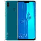 HUAWEI 华为 畅享9 Plus 智能手机 宝石蓝 4GB 128GB 1239元 包邮 ¥1239