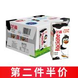 兰雀全脂纯牛奶200ml*12 礼盒装 *2件60元(合30元/件) 60.00