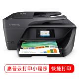 历史低价:HP 惠普 OfficeJet Pro 6960 彩色无线喷墨一体机 +凑单品 880元包邮(需用券)