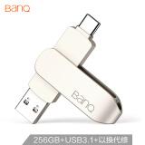 喜宾256GB Type-C3.1 USB3.0 U盘 C90大钢环高速款 银色 OTG手机电脑两用优盘全金属360度旋转设计 159.9元