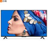 MI 小米 4A L55M5-AZ 55英寸 4K HDR液晶电视2198元 2198.00