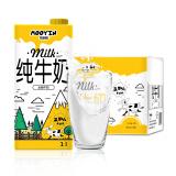 波兰原装进口牛奶牧乐鲜(mooyin)纯牛奶超高温灭菌全脂牛奶1L*12整箱装-某东 74.00