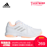 adidas 阿迪达斯 Aspire 女款网球鞋 249元包邮(需用券)