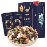 ileven 坚果食光 每日坚果 坚果炒货 休闲食品礼盒 混合果仁 625g*2盒 69元(需用券)