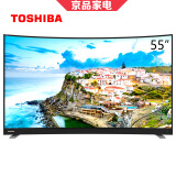 12日0点:TOSHIBA 东芝 55U6780C 55英寸 4K 曲面 液晶电视 2698元包邮(限0-2点)