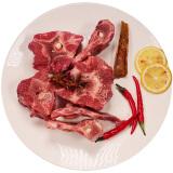 恒都 内蒙古乌兰浩特黑头羊 羔羊蝎子段 1kg *3件 104元(合 34.67元/件)