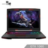 神舟战神 Z7-KP7GE GTX1060 6G独显 15.6英寸游戏笔记本(I7-8750H 8G 256G SSD RGB键盘 WIN10 IPS) 6599元