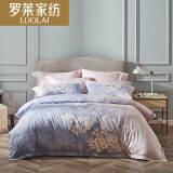 LUOLAI罗莱家纺 229纱支纯棉四件套 全棉床上用品床品套件床单被罩 WD5006晨暮间 220*250 499元