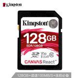 Kingston 金士顿 A1 Class10 UHS-I U3 V30 SD存储卡 128GB 229元