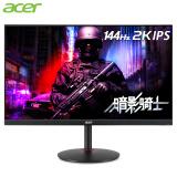宏碁 暗影骑士XV272U P 27英寸2K高分144Hz IPS窄边框电竞显示器 券后 3149元
