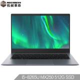 MECHREVO 机械革命 S1 Pro 14英寸笔记本电脑(i5-8265U、8GB、512GB、MX250)