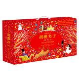 《胡桃夹子》缤纷大礼盒 201元,可400-260