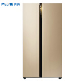PLUS:美菱(MELING)651升 对开门双门冰箱 一级能效 BCD-651WPUCX 2799.00
