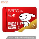 banq 16GB TF(MicroSD)存储卡 U1 C10 A1 高速畅销款 行车记录仪监控手机内存卡 16.9元