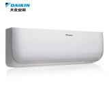 大金(DAIKIN) FTXB336TCLW 大1.5匹 变频 壁挂式空调 券后 3749元