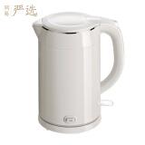 YANXUAN 网易严选 YCSH17S01-180 电热水壶 1.7L 89元