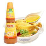 金锣 浓缩鸡汁 鸡精味精替代调味品1000g *5件 114.63元(需用券,合22.93元/件)