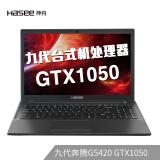 新品发售:HASEE 神舟 战神 K670D-G4E6 15.6英寸游戏本(G5420、8GB、256GB、GTX1050 4G ) 3799元包邮