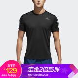 adidas 阿迪达斯 跑步系列 男子运动短袖T恤 129元(需定金10元) 129.00