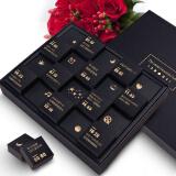 诺梵 巧克力 每时每刻都想你礼盒 200g 89元(需用券)