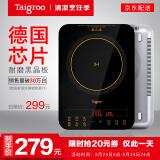Taigroo钛古电磁炉 279.00