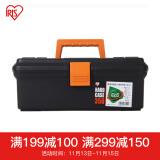 爱丽思(IRIS) 350 车载工具箱 应急箱 黑色 19.9元