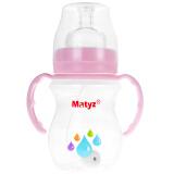 美泰滋 Matyz 宽口径PP自动奶瓶 婴儿奶瓶 180ML MZ-0615 粉色 *10件 189元(合18.9元/件)