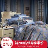 富安娜家纺高档床品套件丝棉色织大提花双人四件套 月下芬芳 深蓝 1.8m床 2600元