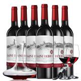 法国原瓶进口红酒胜得堡干红葡萄酒整箱装750ml*6 168元
