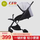 Kinderkraft 德国 婴儿推车可坐可躺婴儿车儿童轻便折叠宝宝童车 0-3岁 T形扶手王子灰 299元