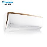 限地区、京东PLUS会员:DAIKIN 大金 FTXJ335RCDW 1.5匹 变频冷暖 壁挂式空调 3599元包邮(需用券)