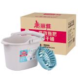 美丽雅 高效拖把拧干桶(10L) 水桶 HC051324 *2件 57.8元(合28.9元/件)