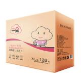 一朵(YIDUO)特惠 婴儿纸尿片 加大号XL126片 *5件 390元(合78元/件)