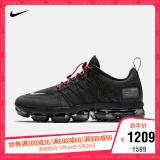 NIKE 耐克 AIR VAPORMAX RUN UTILITY 男子运动鞋 1209元包邮(用券)