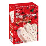 meiji明治草莓白巧克力雪糕6支装245g*5件 104元(合20.8元/件)