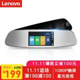 Lenovo 联想 HR06 后视镜行车记录仪