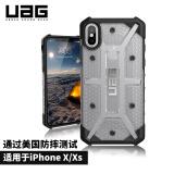 UAG iPhone X 防摔手机壳 钻石系列 透明色 169.2元