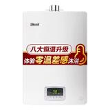 京东PLUS会员:林内(Rinnai) RUS-16QD03 燃气热水器 16升 券后 2949元