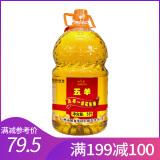 五羊牌 特香压榨一级 花生油 5L 49元(99-50)