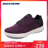 SKECHERS 斯凯奇 14527 女士运动鞋 199元包邮(双重优惠)