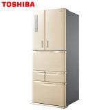 20日0点:TOSHIBA 东芝 BCD-450WJT 多门冰箱 450升 11699元包邮(需用券)