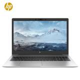 惠普(HP) EliteBook 755 G5 15.6英寸笔记本电脑(锐龙7 PRO 2700U 8G 512SSD Win10 100%sRGB一年上门) 6499元