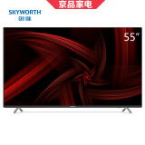 Skyworth 创维 55H9D 55英寸 4K 液晶电视 3388元